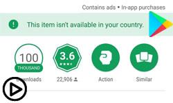 ارور دسترسی کشور در گوگل پلی